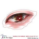 薔薇の瞳1-宮城愛