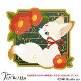 稲荷狐と椿-ユキ*トモ