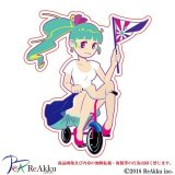 TricycleGIRL-Ryo104