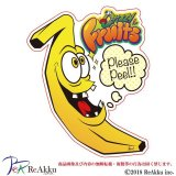 crazy_fruits_banana1-ZIMMA