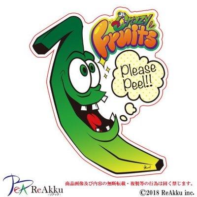 画像1: crazy_fruits_banana2-ZIMMA