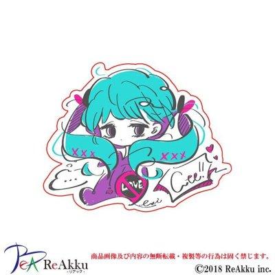 画像1: No,Cute-うび