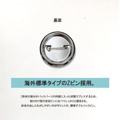 画像2: 毒フェス公式ロゴ缶バッチーnero