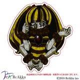 蜜蜂-枕崎狼鬼