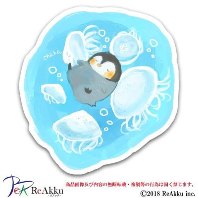 画像1: みずくらげ-fumika