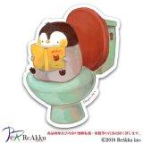 トイレのペンちゃん-fumika