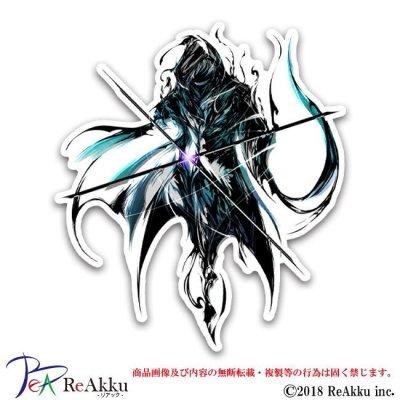 画像1: ReStart-yUneshi