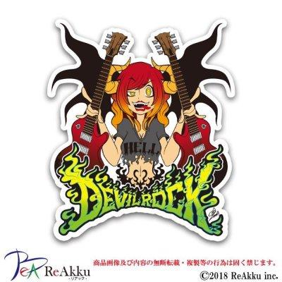 画像1: DEVIL ROCK-ZIMMA