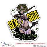 SS-military-A-山本神恵