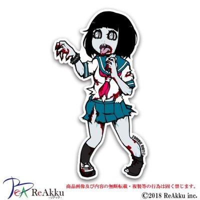 画像1: ZR-YOSHIKO-とまん