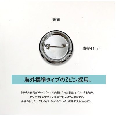画像2: 缶バッジ44mm-トレーニングビルク-GONZOU×フリースタイルクリエーション 限定