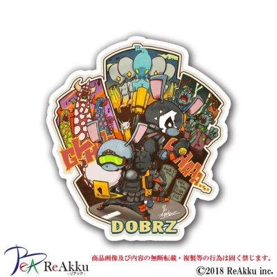 画像1: DOBRS-GONZOU