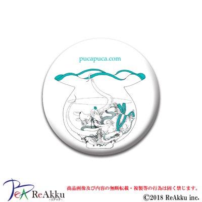 画像1: 缶バッジ44mm-水槽-飯田愛
