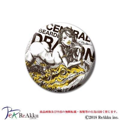 画像1: 缶バッジ44mm-futoago-Dsuke