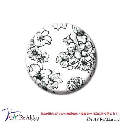 画像1: 缶バッジ44mm-日常に咲く花言葉-白-原良輔