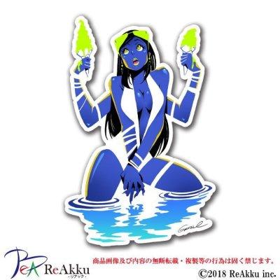 画像1: 海の女-GODTAIL