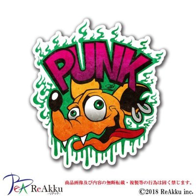 画像1: PUNK RAT RED-ZIMMA