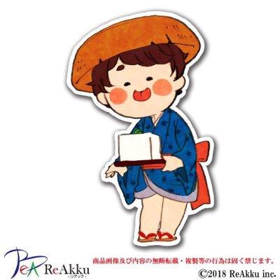 画像1: 豆腐小僧-こけし