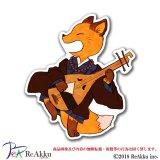 化け狐-こけし