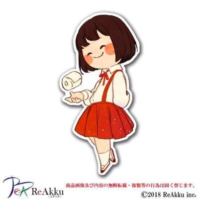 画像1: 花子さん-こけし