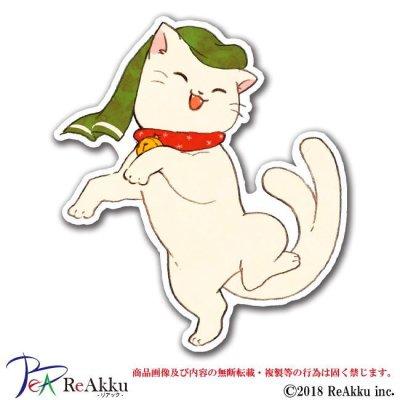画像1: 猫又-こけし