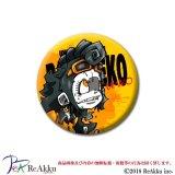 缶バッジ44mm-UMIKO2-GONZOU×フリースタイルクリエーション 限定