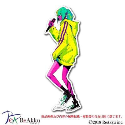 画像1: 歌うココ-GODTAIL