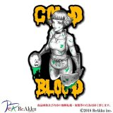 cold+blood3-ユウキ