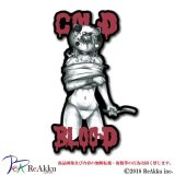 cold+blood3+-ユウキ