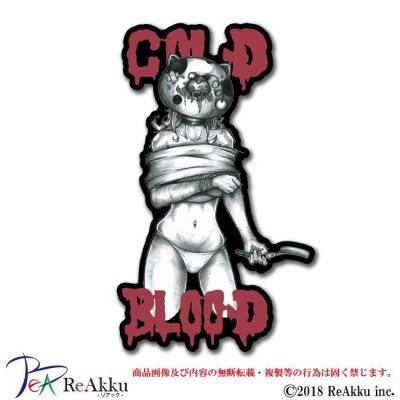 画像1: cold+blood3+-ユウキ