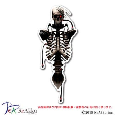 画像1: シーエ骨型01-Deino