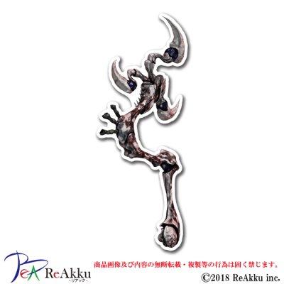 画像1: エムジ海老型(脚)02-Deino