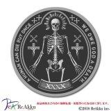 skull_emblem-kis