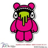 DRIP-BEAR-act2-A-山本神恵