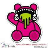 DRIP-BEAR-act2-B-山本神恵