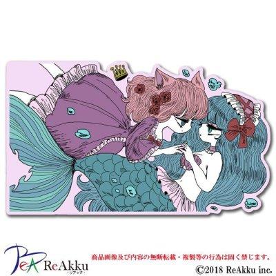 画像1: 人魚-シウ