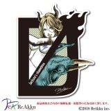 ジャクソンカメレオン_collar-Dsuke