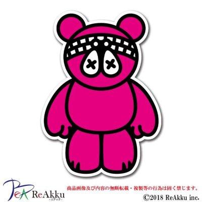 画像1: DRIP-BEAR-act1-A-山本神恵