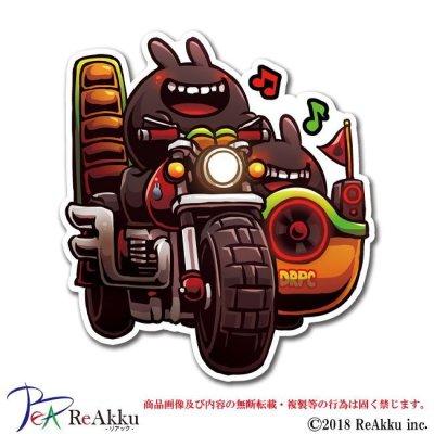 画像1: バイクうさぎゃん-JAIBON