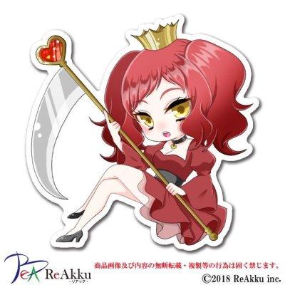 画像1: ハートの女王-Akuto