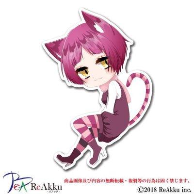 画像1: チェシャ猫-Akuto