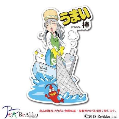 画像1: 【うまい棒】うまみちゃん-エビマヨ味