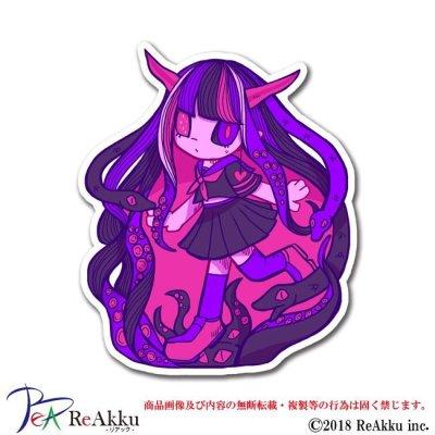 画像1: 悪魔に取り憑かれた少女-イユダエマ