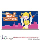 Go! SHOOTER-Ryo104