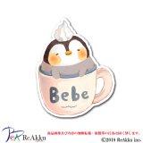 マグカップすっぽりペンギン-fumika