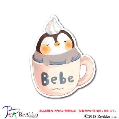 画像1: マグカップすっぽりペンギン-fumika