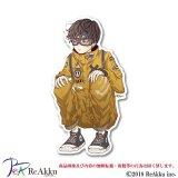 黄信号男子-ヤマグチハル