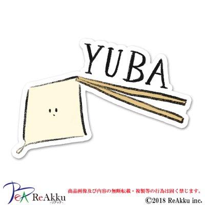 画像1: YUBA-みぞぐちともや