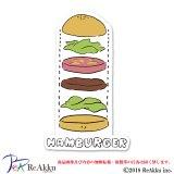 ハンバーガー-みぞぐちともや