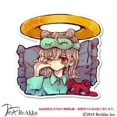 画像1: good night-のうし